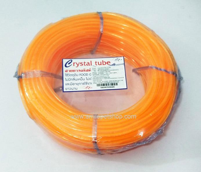 สายยาง Crystal สีส้ม