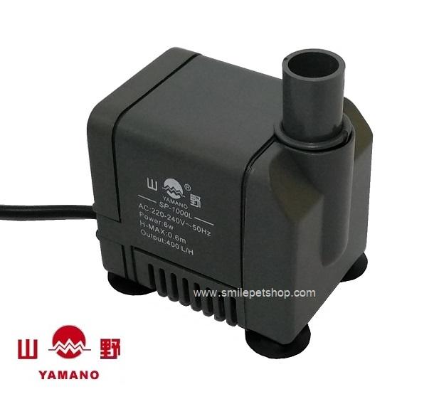 YAMANO SP-1000