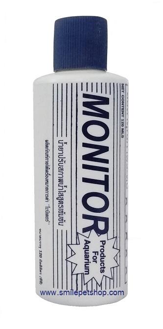 MONITOR 120 ml. (ปรับสภาพน้ำใส)