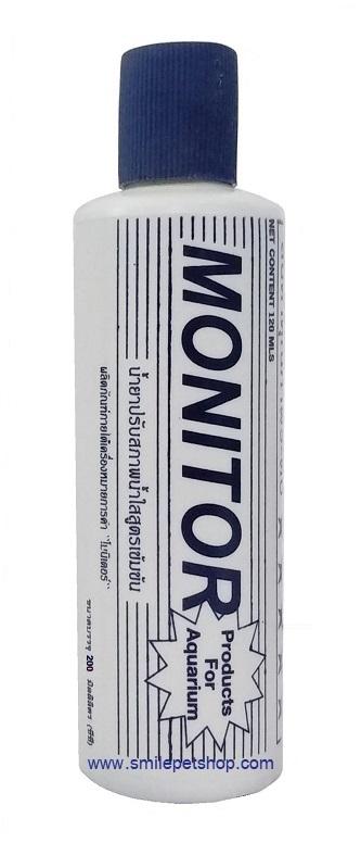 MONITOR 200 ml. (ปรับสภาพน้ำใส)