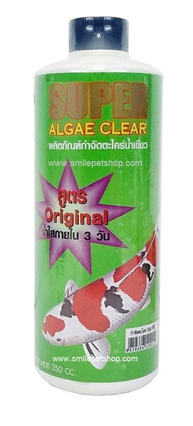 Super Algae Clear 350 cc.
