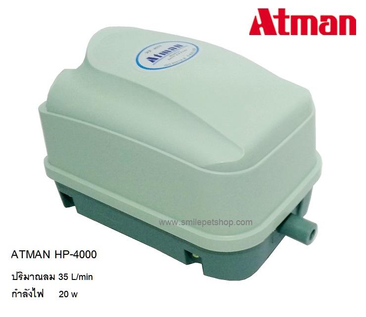 ปั้มลม Atman HP-4000