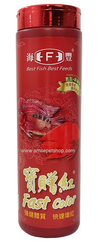 HaiFeng Fast Color 235 g.