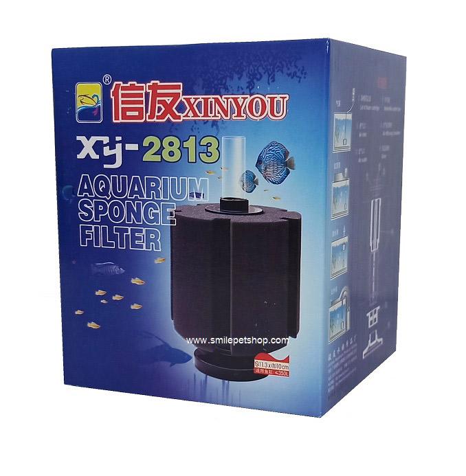 กรองฟองน้ำ XinYou XY-2813