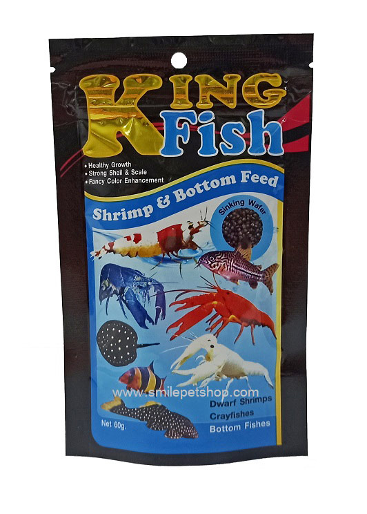 King Fish Shrimp Bottom เม็ดเล็ก 60 g.