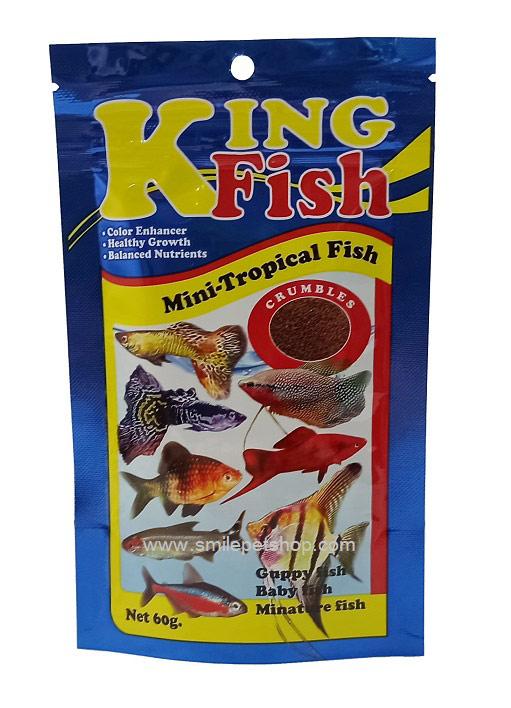 King Fish Mini Tropical Fish 60 g.