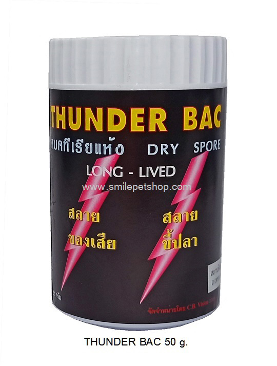 Thunder Bac 50 g.