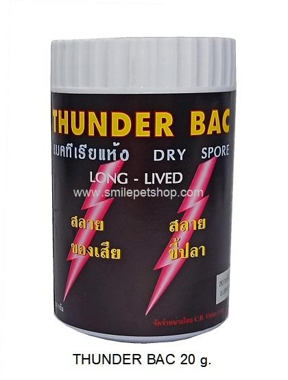 Thunder Bac 20 g.
