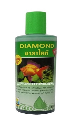 MS Royal DIAMOND มาลาไคท์ 70 ml.