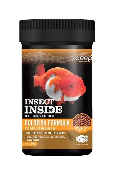 DEEP INSECT INSIDE  50 g. เม็ดจมน้ำ Mini