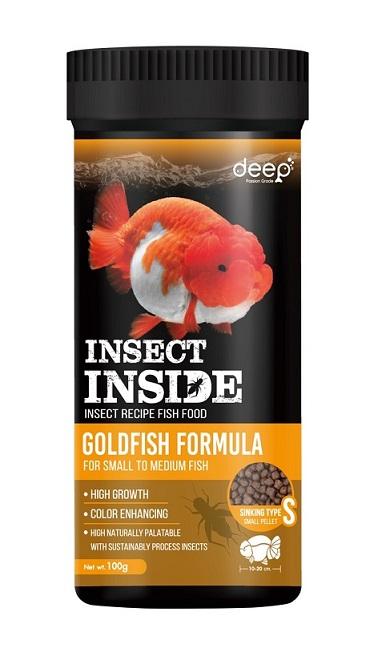 DEEP INSECT INSIDE  100 g. เม็ดจมน้ำ Small