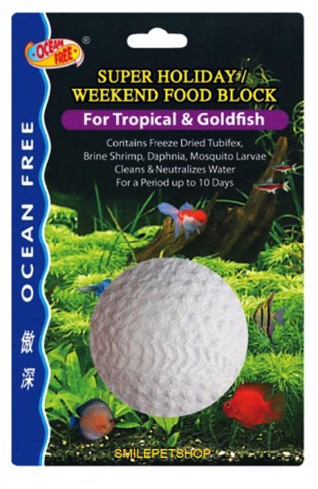 Super Holiday Weekend Food Block