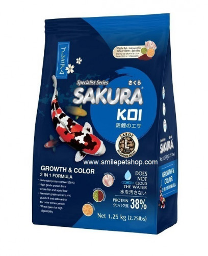 SAKURA KOI Growth&Color 1.25 kg. เม็ด L