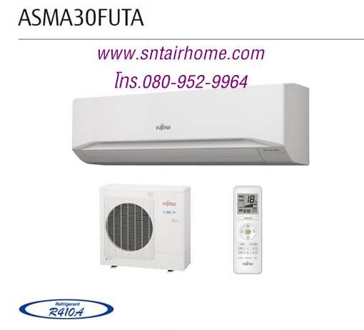 แอร์ฟูจิสึ Fujisu ASMA30FUTA (R410a) ขนาด 28,840 บีทียู ตัวธรรมดา Excellence Fix Speed