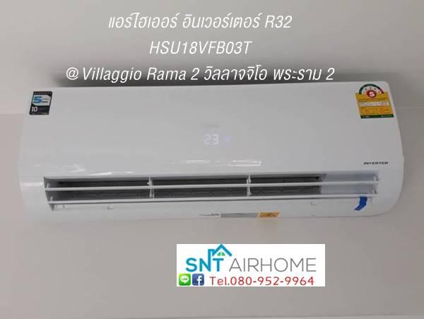 (เงินสด = 18,900 ฿) แอร์ไฮเออร์ HSU-18VFB03T ขนาด 18,342 btu VFB Series PID DC Inverter R32