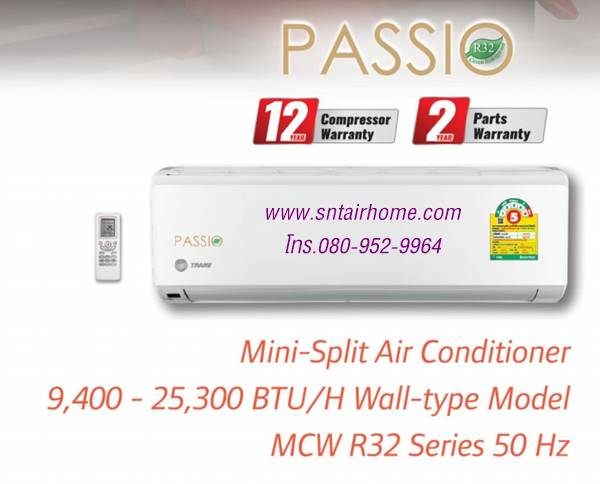 แอร์เทรน MCWE24GB5/TTKE24GB5  ขนาด 25,300 btu Passio R32