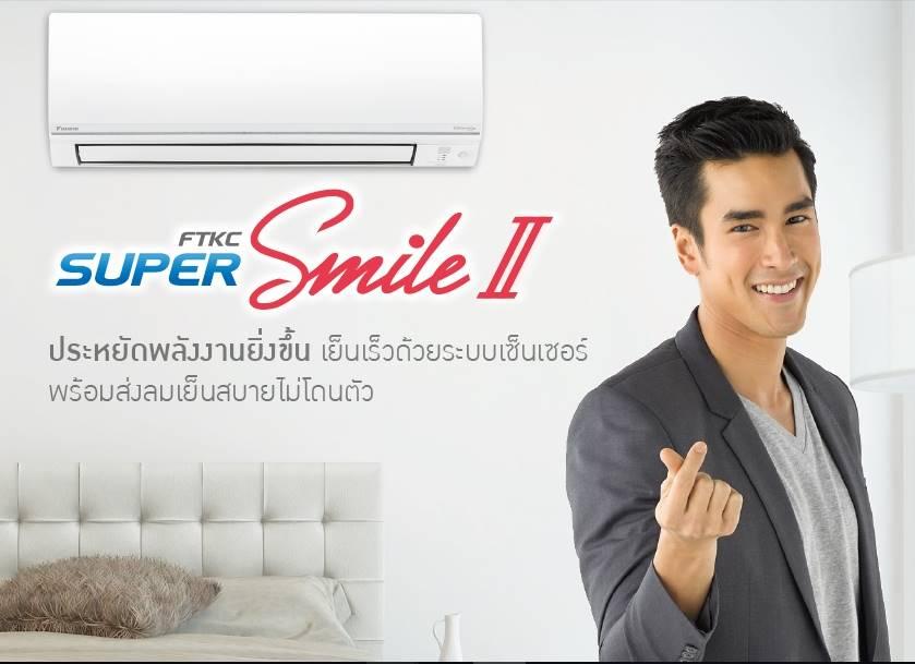(เงินสด = 38,500 ฿) แอร์ไดกิ้น FTKC24TV2S/ RKC24TV2S ขนาด 20,500 บีทียู Super Smile Inverter II R32