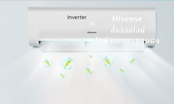 (เงินสด 11,900 ฿) Hisense AS-10TR4RYETR00 ขนาด 9,500 btu ระบบอินเวอร์เตอร์ น้ำยา R32 (TR Series)