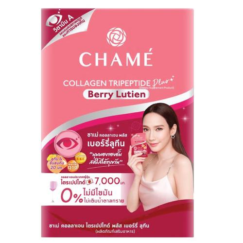 GU435 : Chame Collagen Tripeptide Plus Berry Lutein10 Sachet