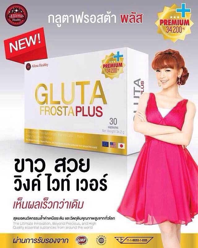 Gluta Frosta Plus ผลิตภัณฑ์พัฒนาใหม่ เข้มข้นขึ้น ขาว สวย ใส วิ้ง เร็วกว่าเดิม หนัก145g.รหัส GU245