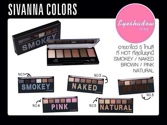 Sivanna Colors eyeshadow(เบอร์2) NAKED HF312 หนัก60 รหัส ES111