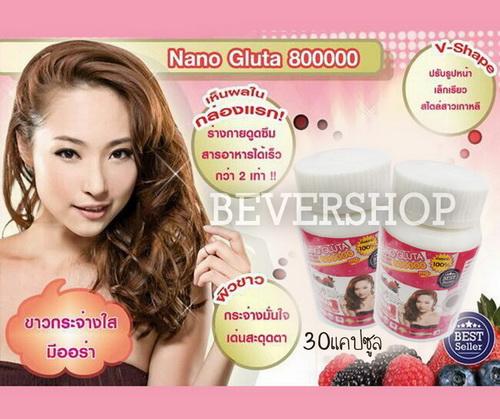 Nano Gluta Super White 800000 mg. ราคาส่งถูกๆ  W.55 รหัส GU123