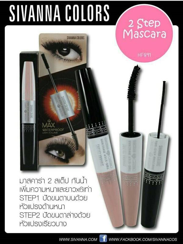 sivanna colors mascara HF891 ราคาส่งถูกๆ w.43 รหัส MM40