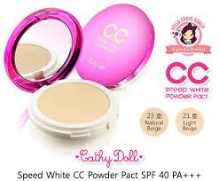 แป้งอัดแข็งตบเด้งเร่งขาวCathy Doll CC Speed White Powder Pact SPF 45 PA++ หนัก75g.เบอร์23 รหัส KM205