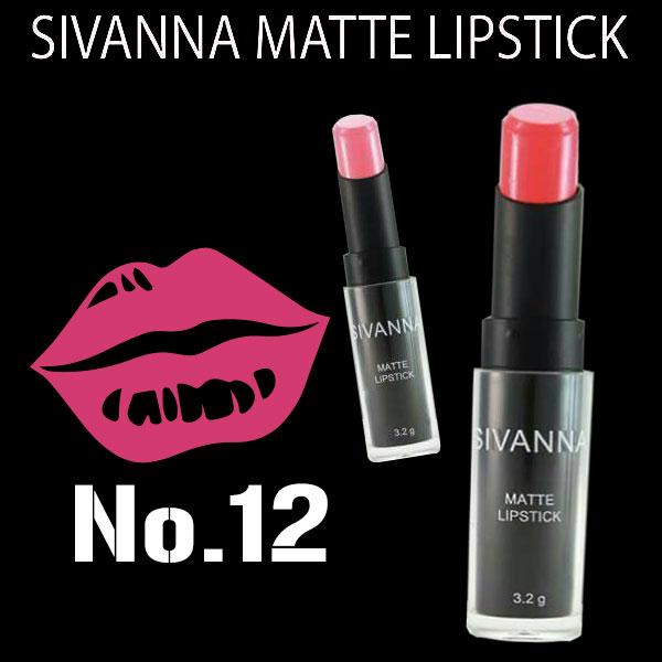 ลิปสติกซีเวียนา Sivanna Colors matte lipstick No.12 ราคาส่งถูกๆ W.20 รหัส L36