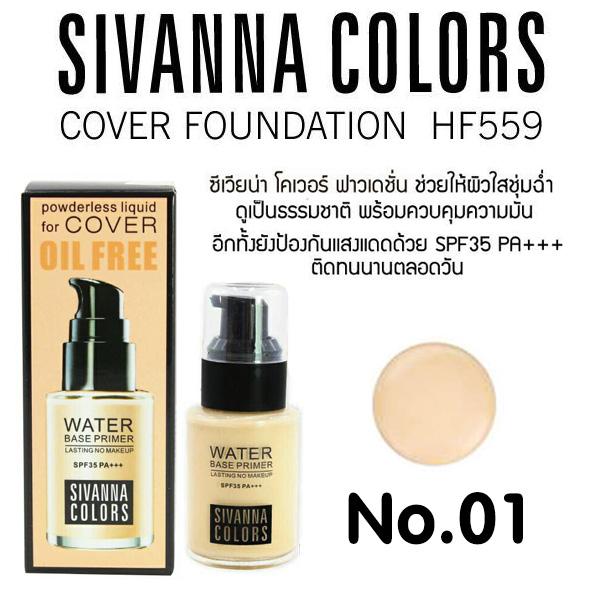 Sivanna Colors Cover Foundation Oli Free HF559 ราคาส่งถูกๆ No.01 40g.W.120 รหัส F9