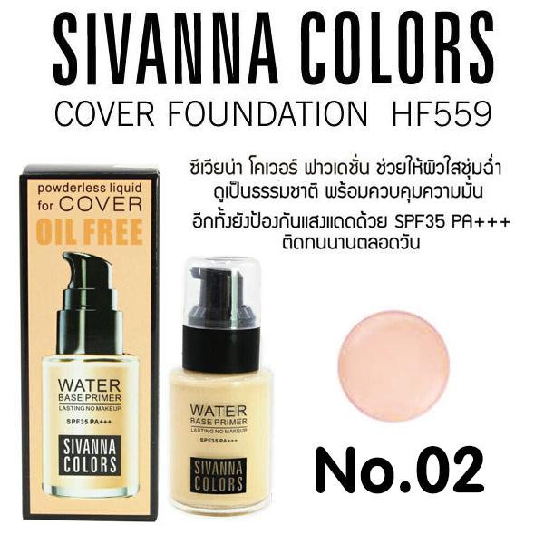 Sivanna Colors Cover Foundation Oli Free HF559 ราคาส่งถูกๆ No.02 40g.W.120 รหัส F16