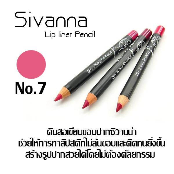 ดินสอเขียนขอบปาก Sivanna Make Up Lip Liner Pencil ราคาส่งถูกๆ(ยกแพ็ค) No.07 W.43 รหัส L43