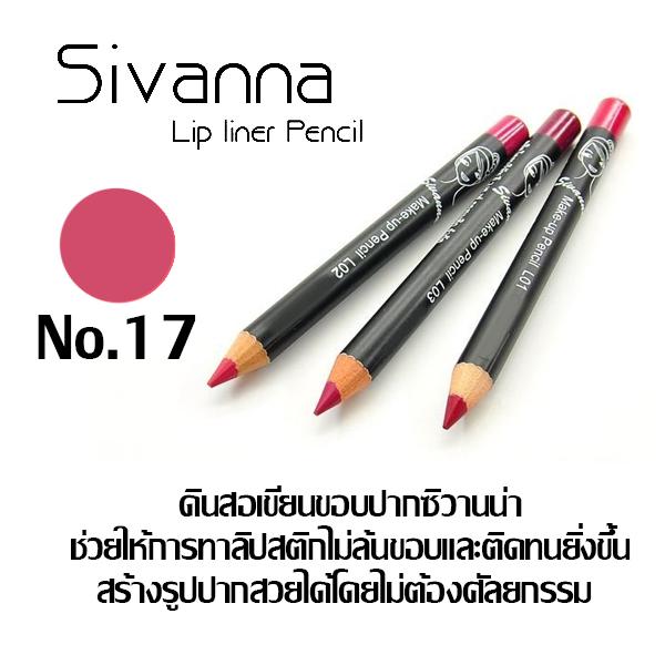 ดินสอเขียนขอบปาก Sivanna Make Up Lip Liner Pencil ราคาส่งถูกๆ(ยกแพ็ค) No.17 W.43 รหัส L57