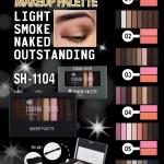 Sivanna make up palete ทาตา8สี+ปัดแก้ม2สี(NO.1) ราคาส่งถูกๆ W.81 รหัส ES1