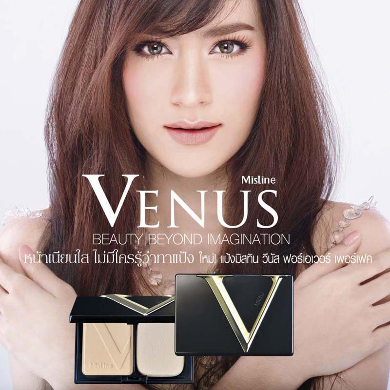 Mistine Venus Forever Perfect Super Powder SPF25PA++NO.1 ราคาส่งถูกๆ W.97 รหัส MP21