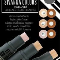 Sivanna FullCover Concealer No.23 ราคาถูก W.85 รหัส F58