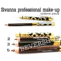 ดินสอเขียนคิ้ว Sivanna professional make-up eyebrow pencil(เบอร์2) โหลละ 190บาท W.105 รหัส K52