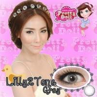 Bigeye Pretty Doll Lilly 2tone Gray (0.00) ราคาถูกๆ W.40 รหัส PT29