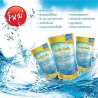 Colly Cally Collagen 75,000mg ราคาส่งถูกๆ W.90 รหัส GU171