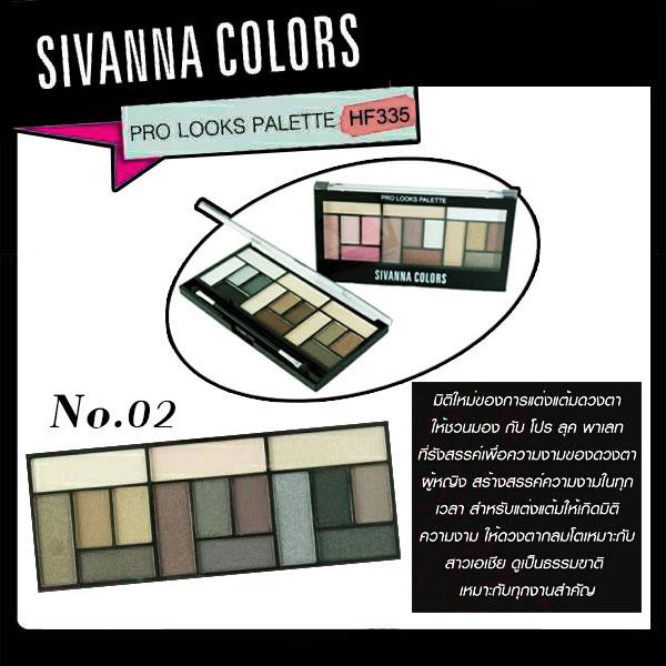 SIVANNA COLORS Pro Looks palette โปร ลุค พาเลท ราคาส่งถูกๆ No.02 W.135 รหัส ES52