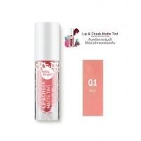 Baby Bright Lip  Cheek Matte Tint 2.4g 01 Peach Me ราคาส่งถูกๆ W.40 รหัส KM661