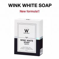 Gluta SOAP สบู่กลูต้า ฟอกผิวขาว - Wink White 80g. ราคาส่งถูกๆ W.90 รหัส SP52