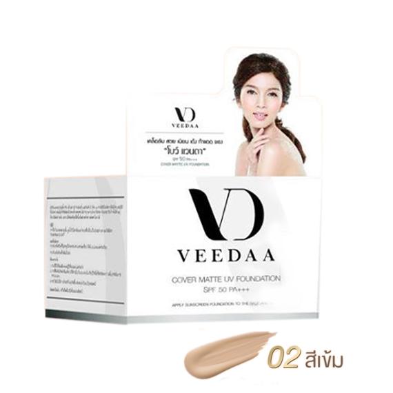 วีด้า Veedaa ครีมกันแดดแม่โบว์ แวนด้า No.02 ราคาส่่งถูกๆ w.95 รหัส SF4