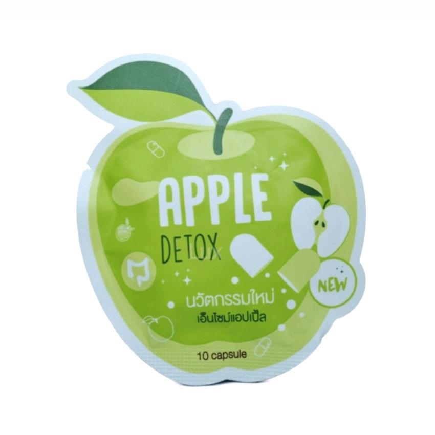 Apple Detox แอปเปิ้ลดีท็อก ราคาส่งถูกๆ W.25 รหัส I22
