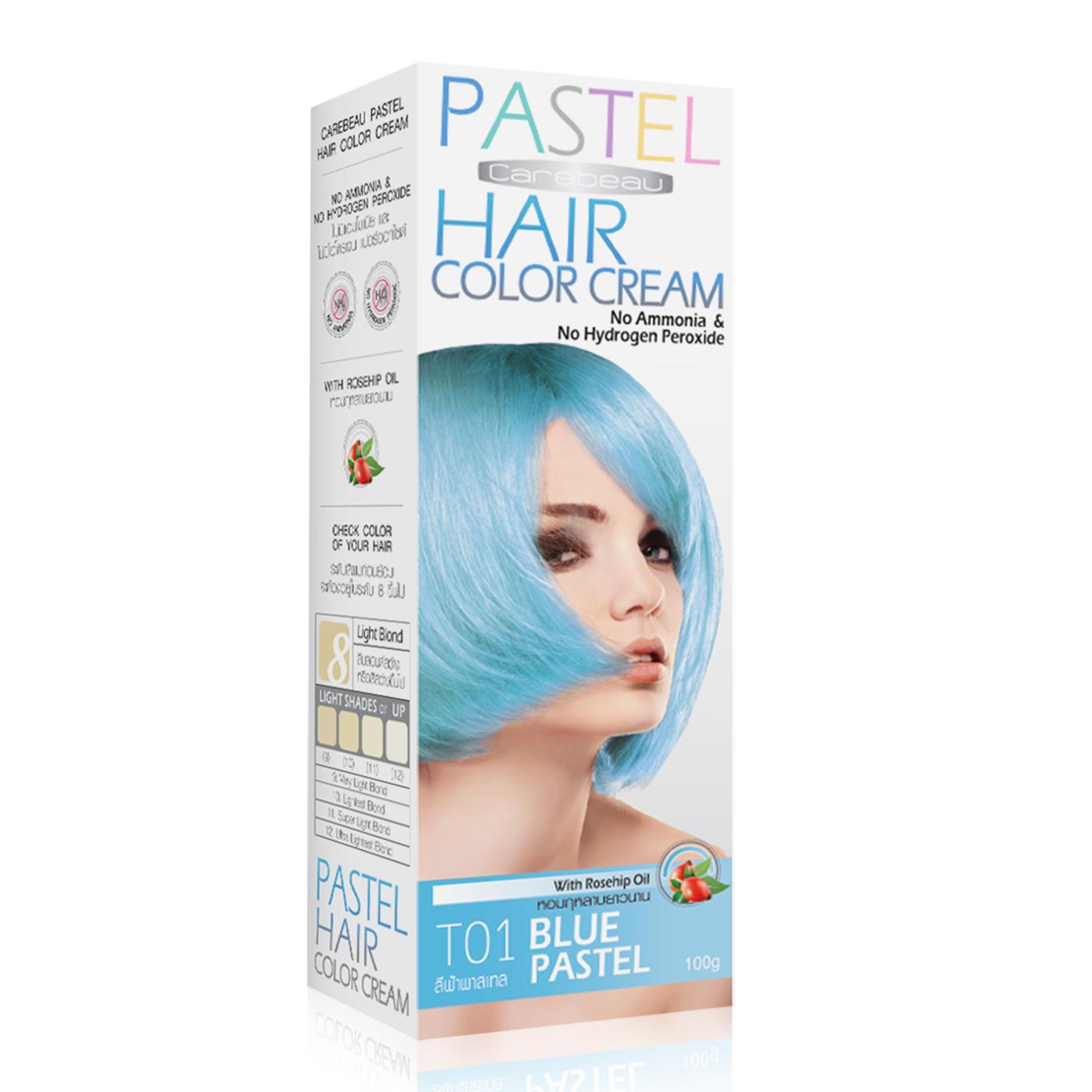 ครีมเปลี่ยนสีผมแคร์บิว CAREBEAU PASTEL HAIR COLOR CREAM T01 สีฟ้าพาสเทล ราคาส่งถูก ๆ W.165 รหัส H137