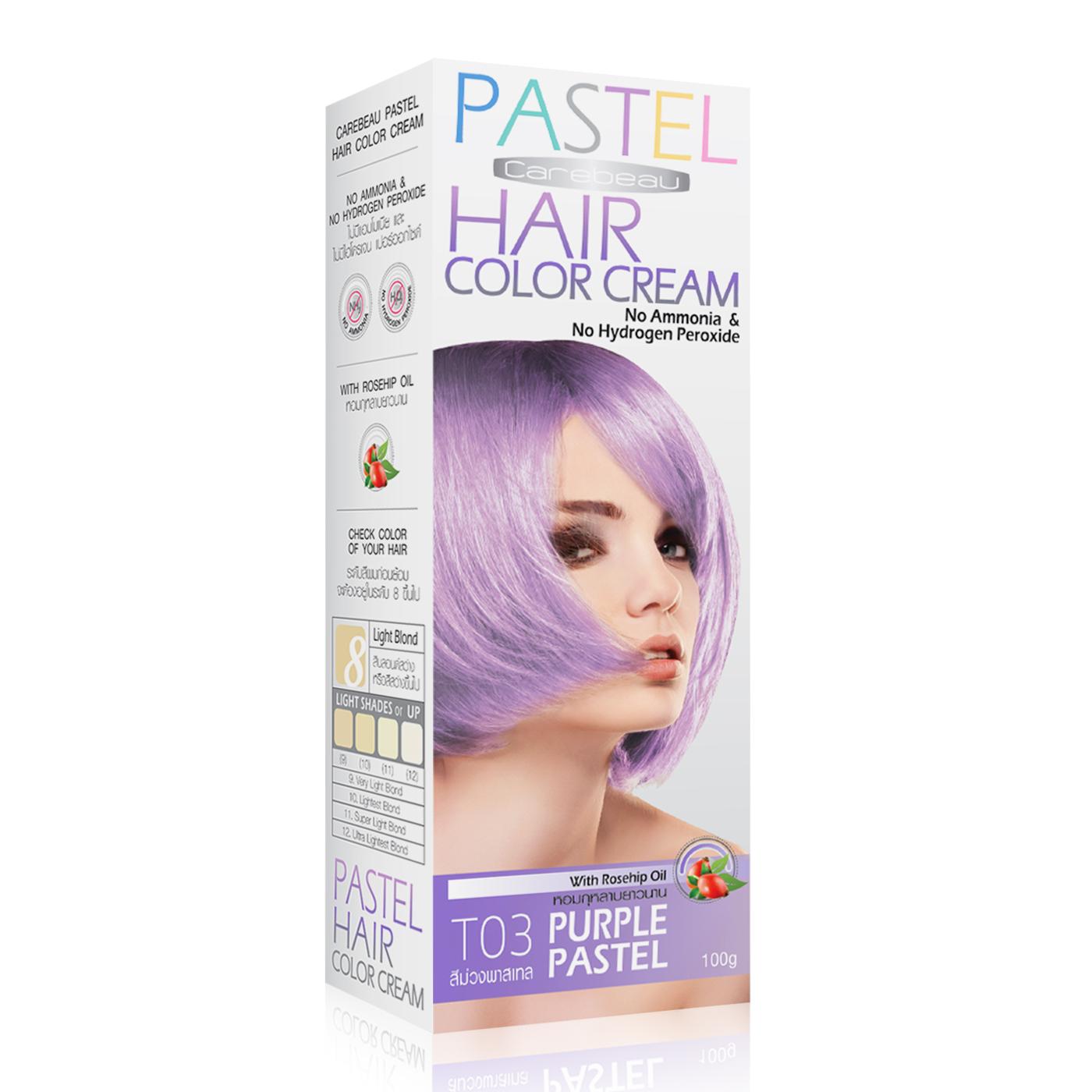 ครีมเปลี่ยนสีผมแคร์บิว CAREBEAU PASTEL HAIR COLOR CREAM T03สีม่วงพาสเทล ราคาส่งถูก ๆ W.165 รหัส H139