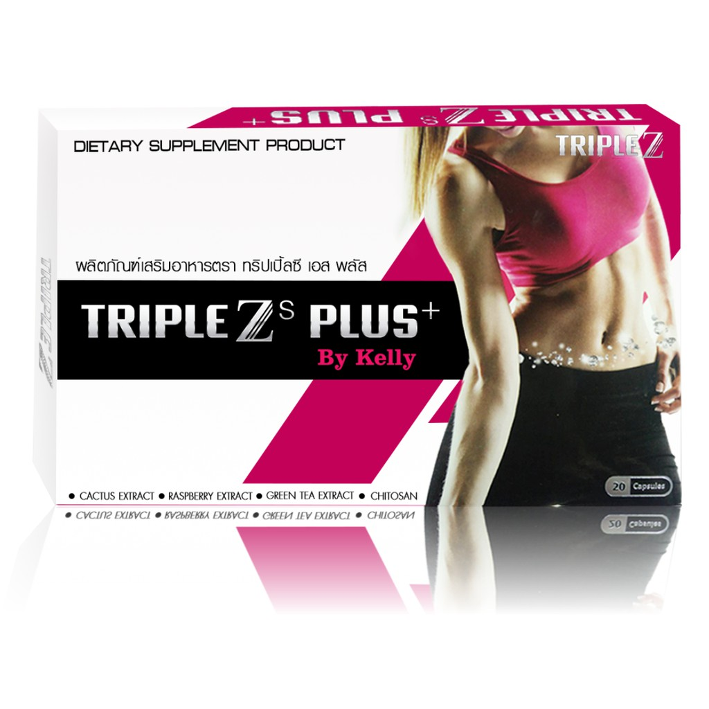 Triple-Zs Plus ทริปเปิ้ลซี เอส พลัส อาหารเสริมลดน้ำหนัก by เคลลี่ ราคาส่งถูกๆ W.125 รหัส I13