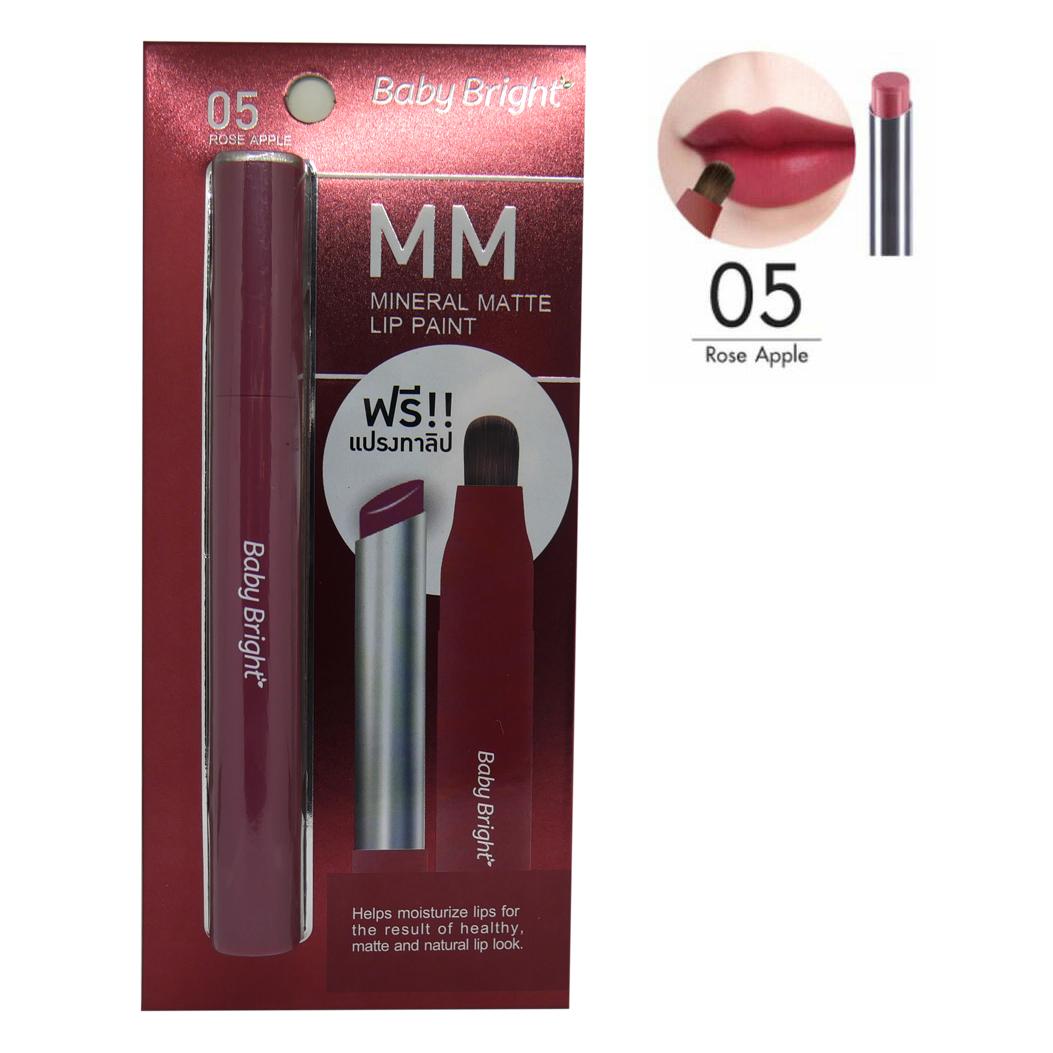 MM Mineral Matte Lip Paint 2g Baby Bright No.05 ราคาส่งถูกๆ W.45 รหัส KM283