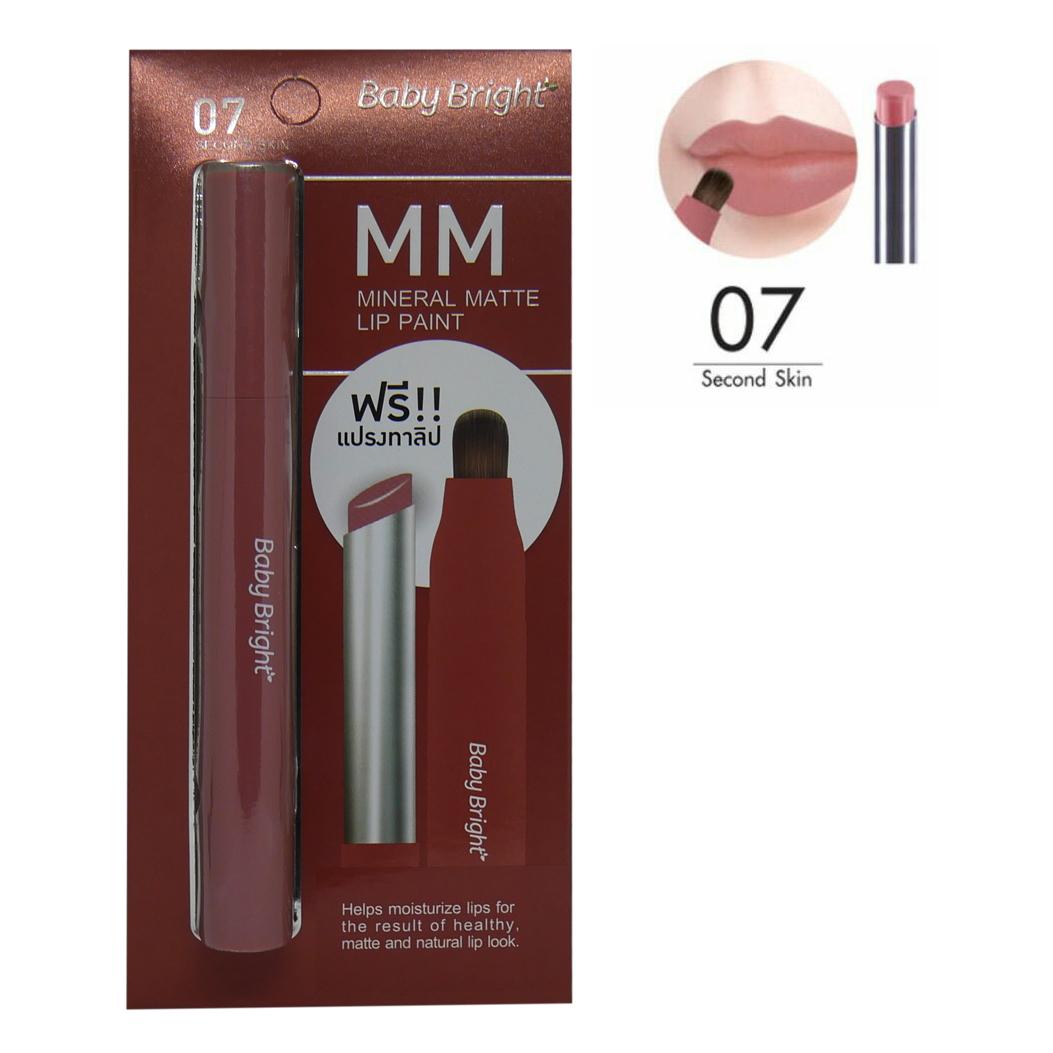 MM Mineral Matte Lip Paint 2g Baby Bright No.07 ราคาส่งถูกๆ W.45 รหัส KM285