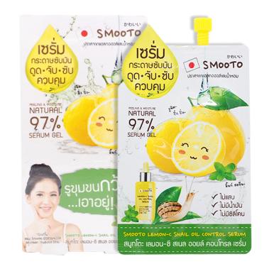 Smooto Lemon-C Snail Oil Control Serum เซรั่มกระดาษซับมัน (ขายยกกล่อง) ราคาส่งถูกๆ W.110 รหัส S06